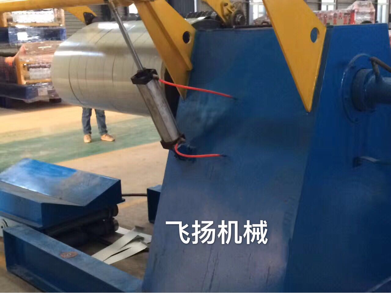 Slitting Line/Cut To Length Line