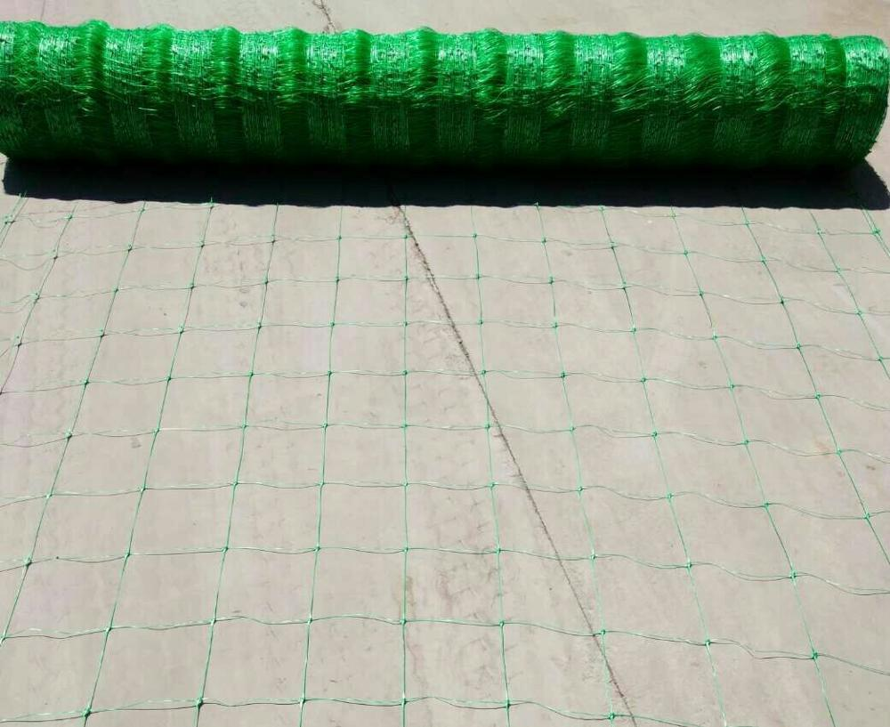Plant Support Net8