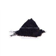 High Pigment Tire Use Carbon Black N330