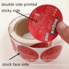 bottle label plastic, glass bottle label of paper sticker, vinly sticker