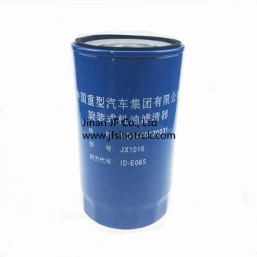 VG1246070031 JX1016 Howo Oil Filter