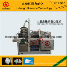 Folding Mask Body Welding Machine