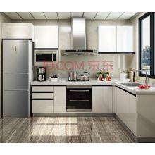 Armário de cozinha de duas peças lacadas (ZHUV)