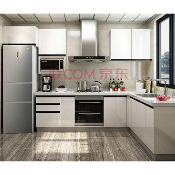Weiß Zwei Pack Lack Küche Schrank (ZHUV)
