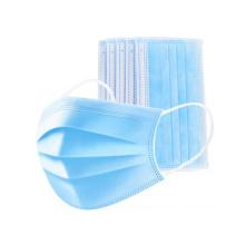 Синяя одноразовая трехслойная нетканая маска для лица
