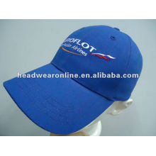 100% cotton twill baseball cap with embroidery logo