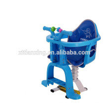 2015 Hot Sale New Style Kid Bike/Bicycle Seat with Damping