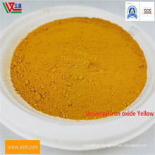 Inorganic Powder Pigment G490A Ferric Iron Oxide Yellow for Rubber Coating, Micronized Iron Oxide Yellow for Paint Coating and Plastic
