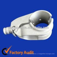 алюминиевый литье под давлением изолятор фитинги для частей електричюеского инструмента