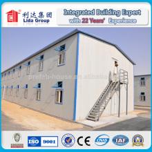 Большое здание с стальное структурное изготовление