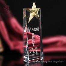 Высокая-класс Кристалл трофей с металлическими Звезда Кристалл подарок