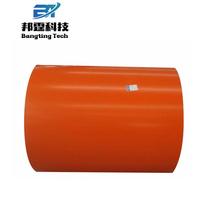 Color Coated Anodized Aluminium Coil for Channel Letter