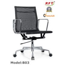 Modern Eames Aluminium Office Mesh Mobília cadeira (B03)