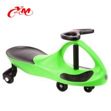 China fábrica crianças carro esporte com rodas de pu e luz / crianças bebê balanço do carro / carro do balanço do bebê eco-friendly para atacado