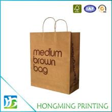 Take Away Logo Printed Grocery Paper Bag