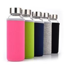 Custom Glass Bottle With Sleeve, Design Logo Borosilicate Bottle 280ML 360ML 420ML 550ML 600ML 700ML