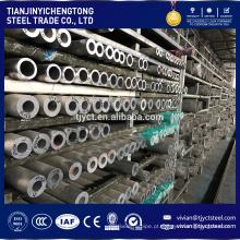 China fabricante de barra de alumínio oco preço