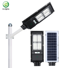Luz de rua solar all-in-one de alto brilho ip65 80w