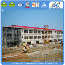 Affordable security steel structure prefab hotel