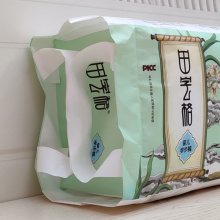 Diaper Merries the first Japanese brand cotton baby l Baby Diapers Made in Japan beautiful babyproduct Japanese mother