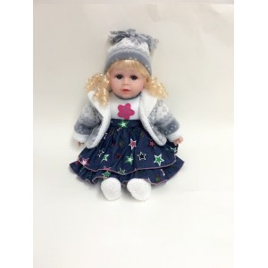 "16"" A Pair Of Vinyl Doll"