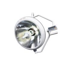 Lámpara de operación quirúrgica halógena de domo simple