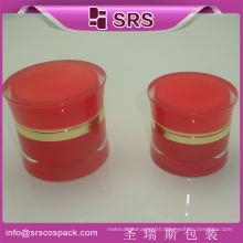 Cosmetics Cream Empty Jar And Plastic 30g 50g Korea Style Fashion Cosmetic plastic Packaging