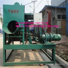 Деревянная машина лесопилки Корообдирки Сделано в китайское Производство Датчик Шаньдун