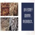 Hochwertige Biomasse-Rollfurnier-Trockner-Maschine