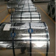 гальванизированная стальная катушка, размеры оцинкованный лист железа цена