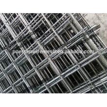 X bright weld mesh