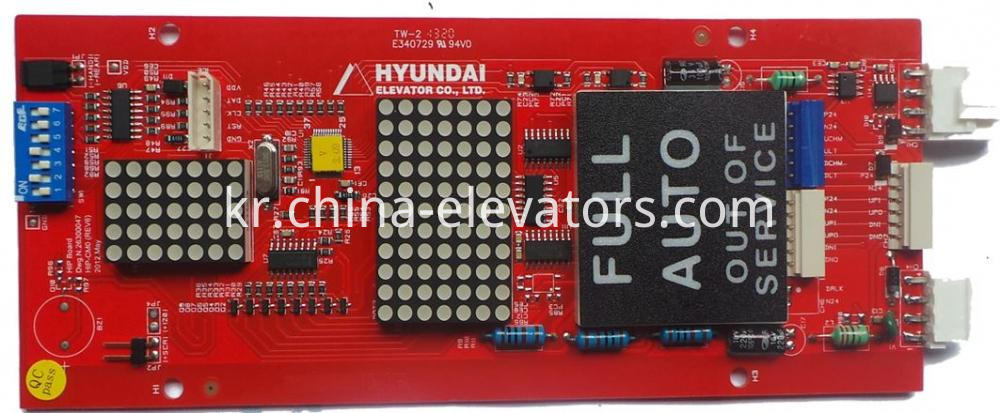 Red HIP Board for Hyundai Elevators 26300047