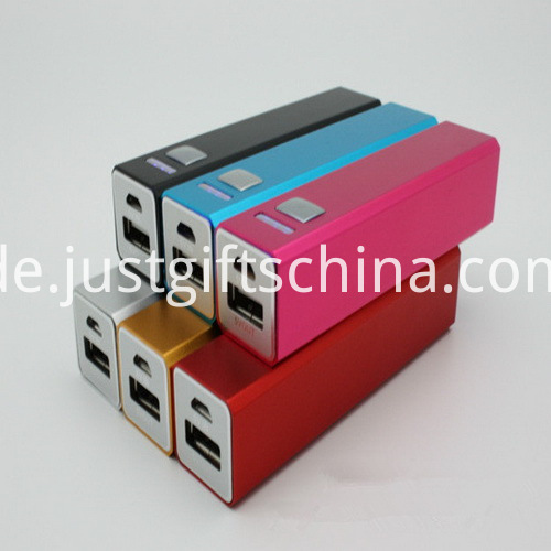 Promotional Square Power Bank 2600mAh_3