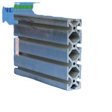 Perfil de extrusión de aluminio anodizado personalizado