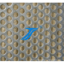 Supplier Factory Direct Perforated Wire Mesh Carbon Steel Perforated Metal