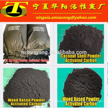Adsorbent bulk powder activated carbon coal base for water treatment