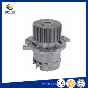 Hot Sell Cooling System Auto Water Cooling Pump