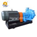 Horizontal Industrial Processing Centrifugal Slurry Pump