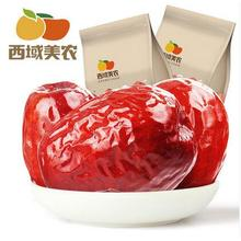Sweet Health Red Jujube