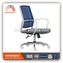 CM-B207BSW-31 Nylon Armlehne Netz zurück Nylon Basis mit gutem Preis Bürostuhl