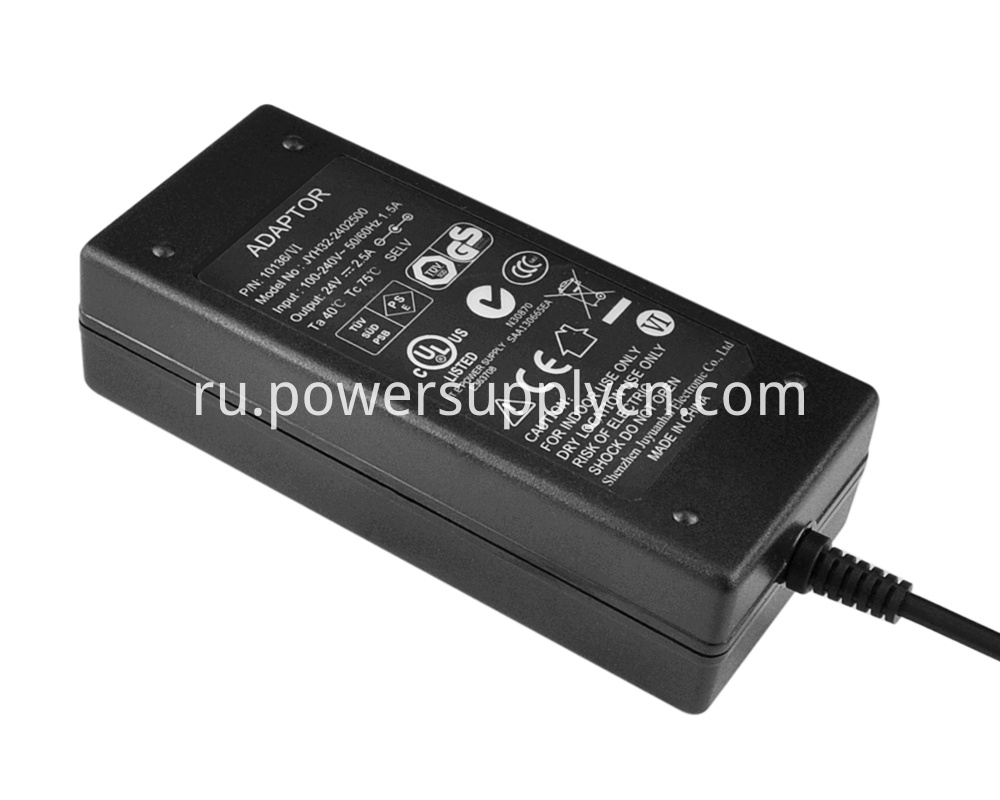 Universal input 100-240v power adapter