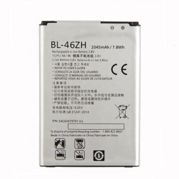 Batterie pour LG K7 K8 AS330