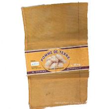 Лено сетка-мешок/ мешки мешок сетки/трубчатый мешок сетки (Хэбэй Tuosite пластиковая сетка)