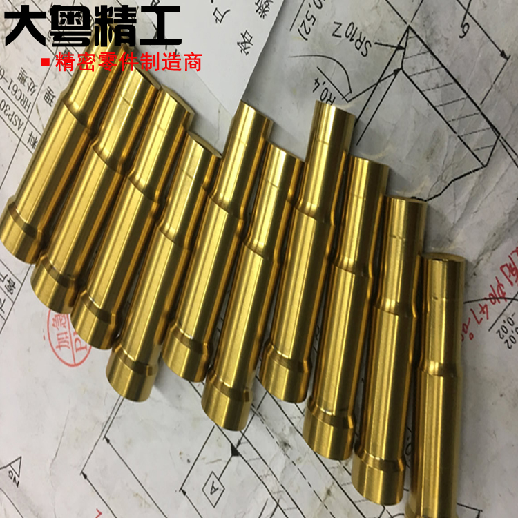 Three-section Punch Pin Processing of Coating TIN
