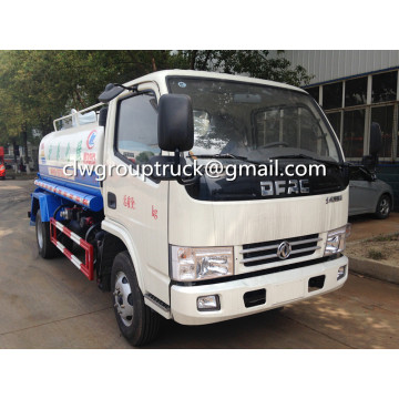 Dongfeng Kaipute 5.1CBM Air Sprinkler Truck
