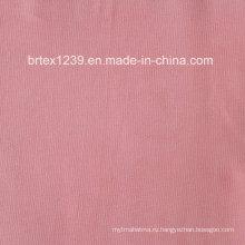 21Wales хлопок вельвет ткань для Shirting (40X40 / 77X177)