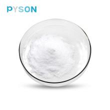Medium Chain Triglycerides Powder