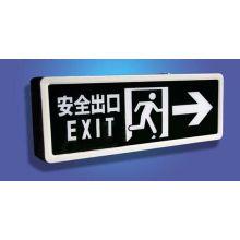 Señales de salida LED de seguridad los lugares públicos de metro de aeropuerto