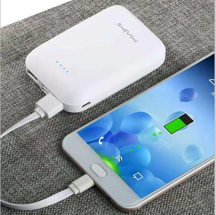 small power bank