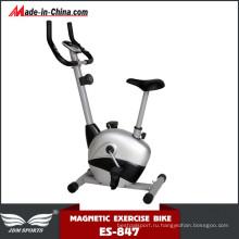 Горячая Продажа высокого качества магнитное сопротивление велосипед для продажи (ЭС-847)